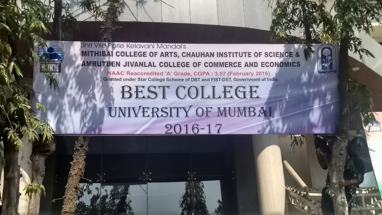 arts junior college mumbai