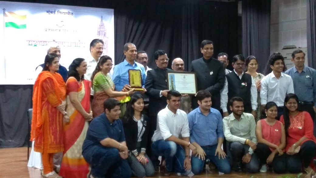 Best College University of Mumbai 2016-17